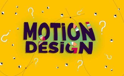 Les techniques Motion design comment et pourquoi